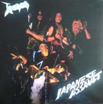 venom black metal collection japanese assault repro bootleg