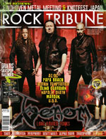 venom rock tribune magazine january 2015