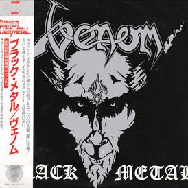 venom black metal japan vinyl