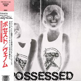venom possessed japan pressing rare